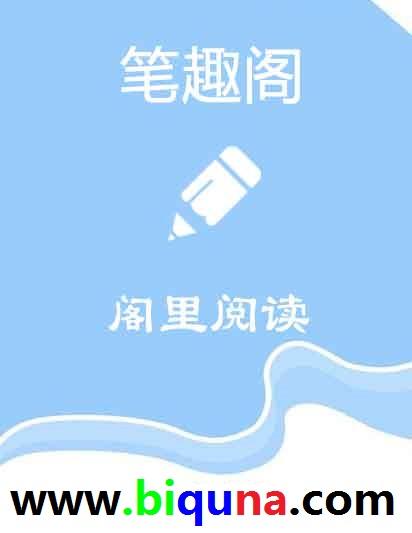 童养媳(高H,重生,古言)